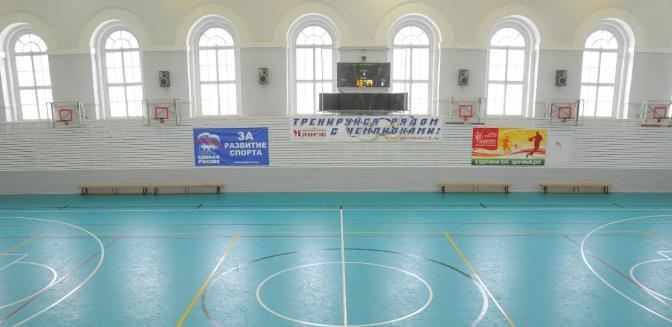 Универсальный игровой спортивный зал